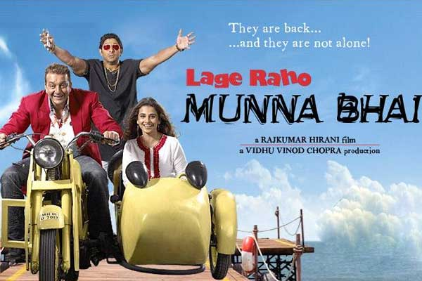 You would have never known this before and this is a very confidential story. Actually, director Jayam Raja had approached Vijay and Prabhu Deva to play the lead role sequel to Munna Bhai titled 'Lage Raho Munna Bhai' remake in Tamil. The first part was remade with Kamal Haasan by Saran titled 'Vasool Raja MBBS' and this one didn't happen. It was based on a goon's life changing after Gandhiji's ghost visits him to change his life forever. Prabhu Deva was supposed to play the role of Arshad Warsi.