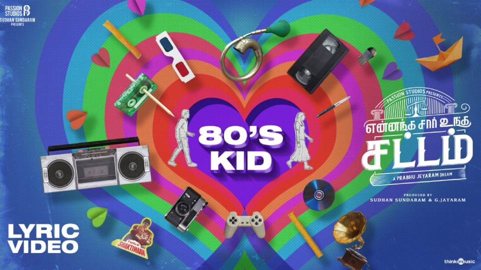 80's kid song