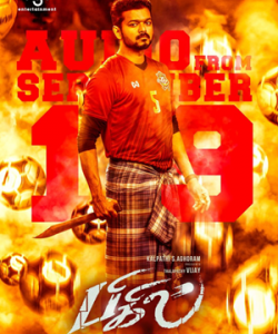 Important announcement about Bigil release and Censor updates