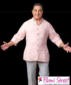 Kamal launched naalainamadhe website for his political party
