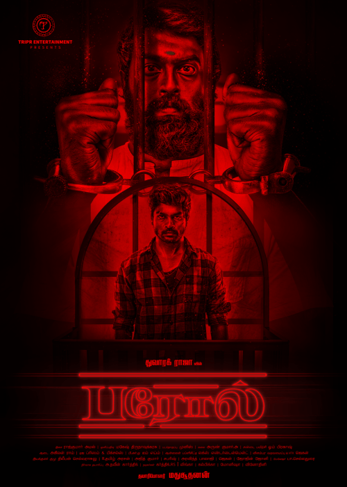 Parole Movie First Look Poster