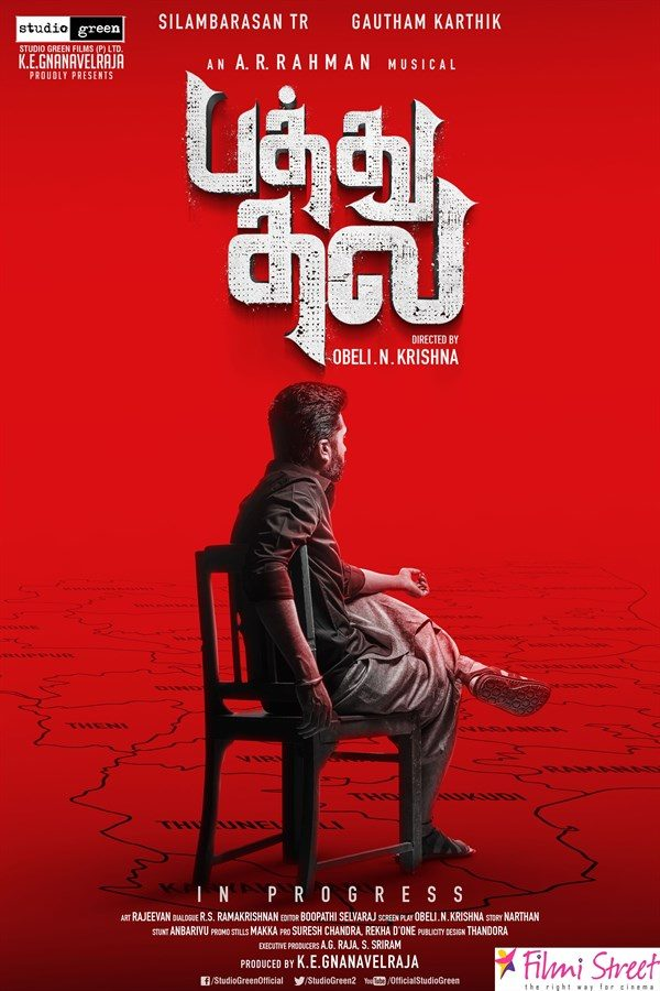 Pathu Thala First look poster (1)