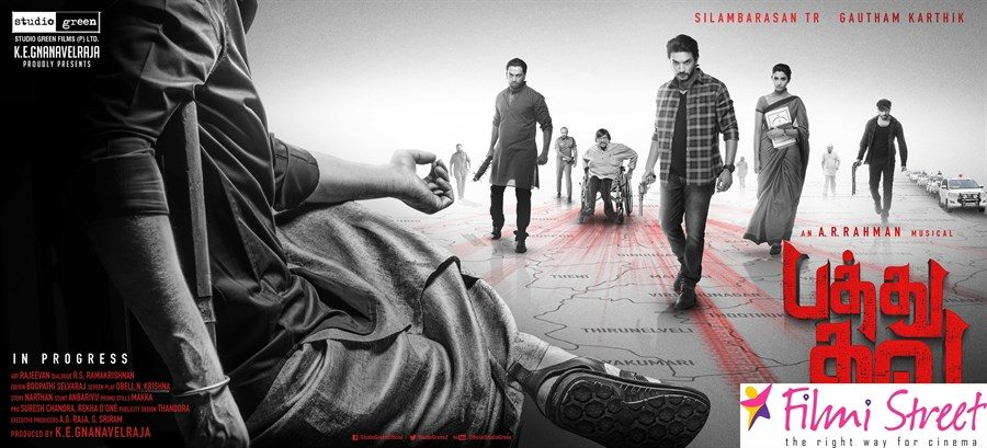 Pathu Thala First look poster (2)