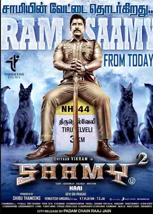 Saamy Square aka Saamy 2 review rating