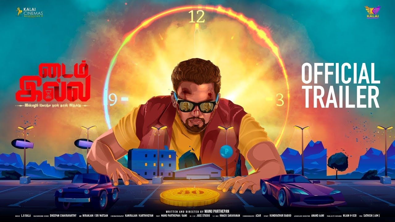 Time Illa Official Trailer